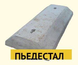Фл-14-24-2